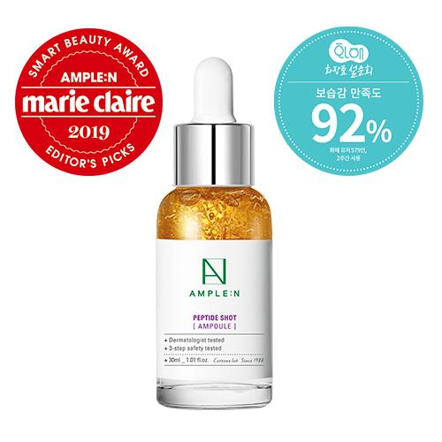 [E][Ample:N] Peptide Shot Ampoule 30ml (Weight : 60g)
