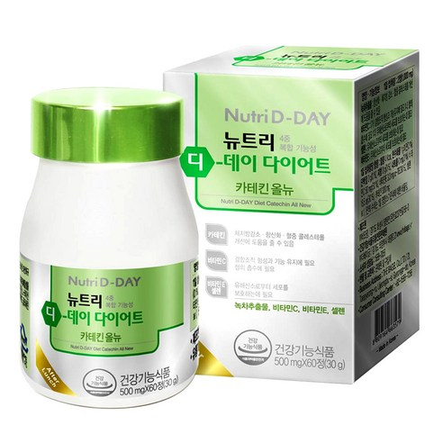 [Nutri D-Day] Diet Catechin All New 30g (Weight : 50g)