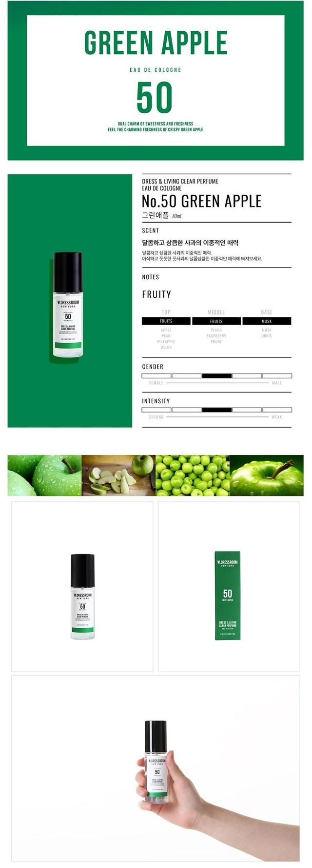 W.Dressroom] Dress & Living Clear Perfume #50 Green Apple 70ml (Weight : 110g) | MYKOCO.COM